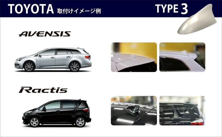 トヨタ TYPE3