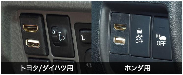 USB10/11 特徴4