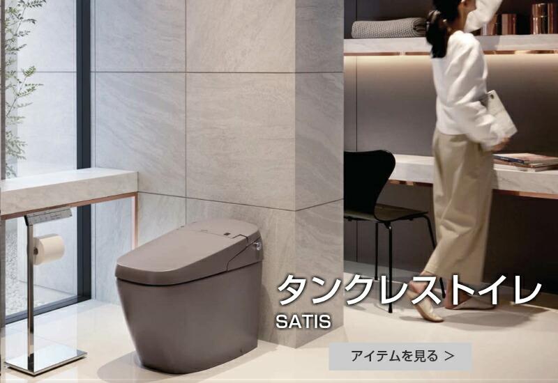 サティスG6 ノーブルトープ 3月発売新色