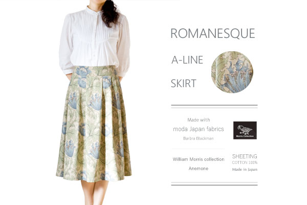 moda Japan ウィリアム・モリス アネモネ 仕立て ロマネスク Aラインスカート