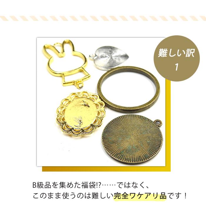 HARU雑貨 訳アリ福袋3