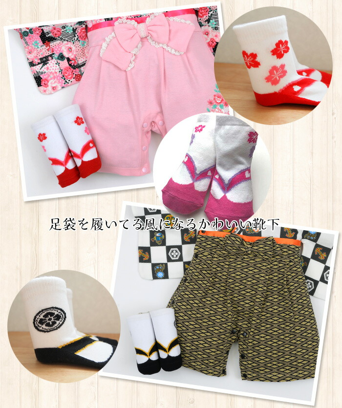 Mini Beans Rakuten Global Market Tabi Socks Sandals