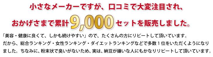 リピーター多数!ランキング1位も多数受賞!!