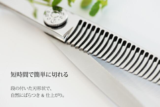新しくなった 立体ハンドル 段セニング 2スキ 2段刃 自在ネジ 簡単 邪魔にならない 調節 調整 カットラインが出にくい tubame 302 c6 8,800円
