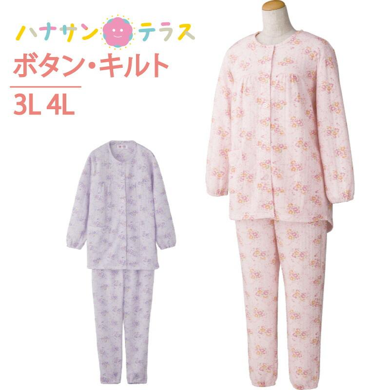 3L4L秋冬パジャマ