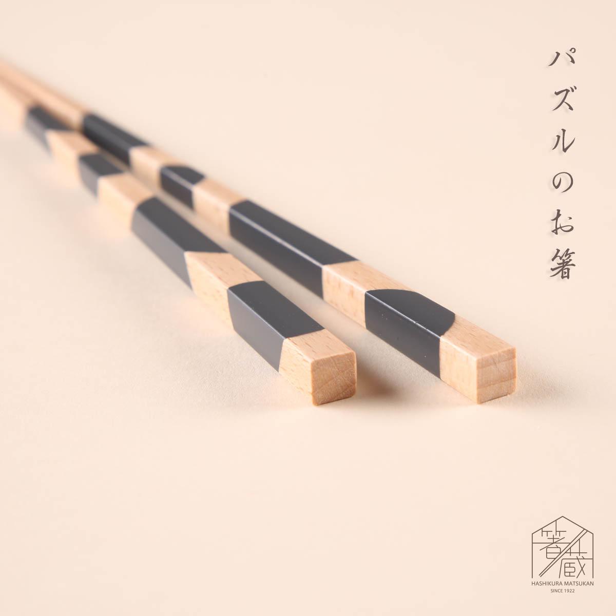 Puzzle DGY 23cm