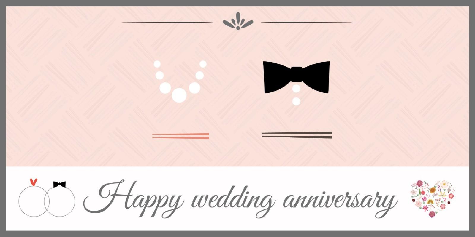 【箸蔵まつかん】結婚祝いギフト特集