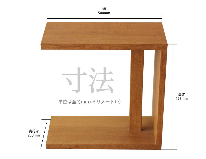 サロンテーブル