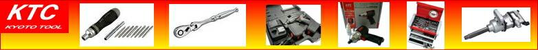 KTCページ