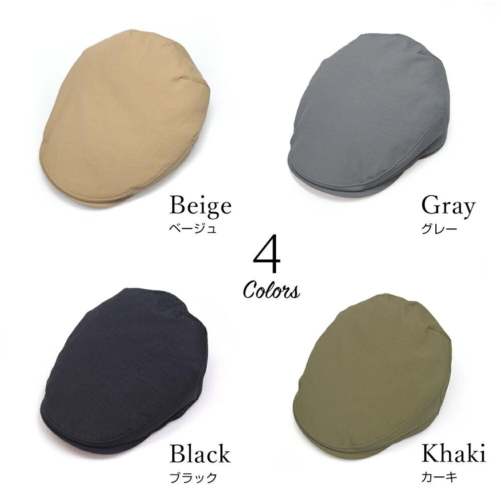 4色 ベージュ グレー ブラック カーキ