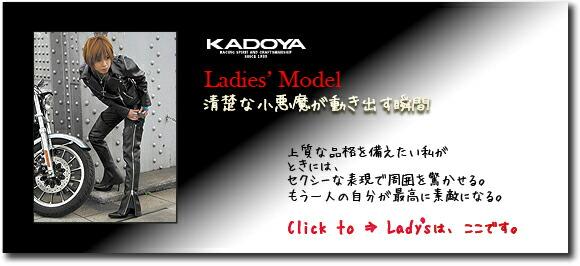 【送料無料】KADOYA  カドヤ K'S LEATHER  革ジャン Ladies' Model レディース ライダース
