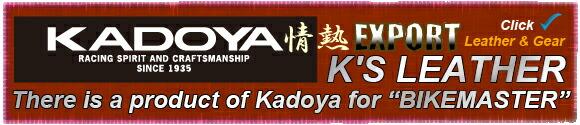 KADOYA  カドヤ 革ジャン KS LEATHER バイクウェアー