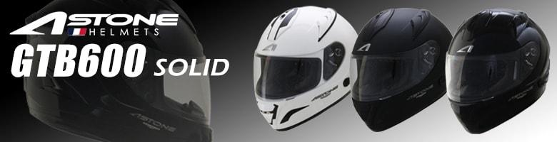 【ASTONE】フルフェイスヘルメット GTB600 ソリッド