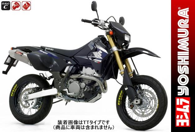 ヨシムラ Tri-ConeチタンサイクロンTTB FireSpec(110-126F8C80B) DR-Z400SM(05-08)/DR-Z400S(04-08)