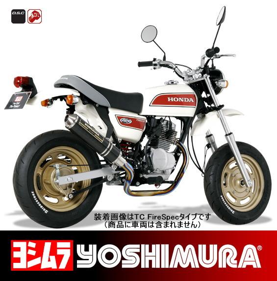 ヨシムラ 機械曲チタンサイクロン TT FireSpec(110-487F8K80)Ape50(08)