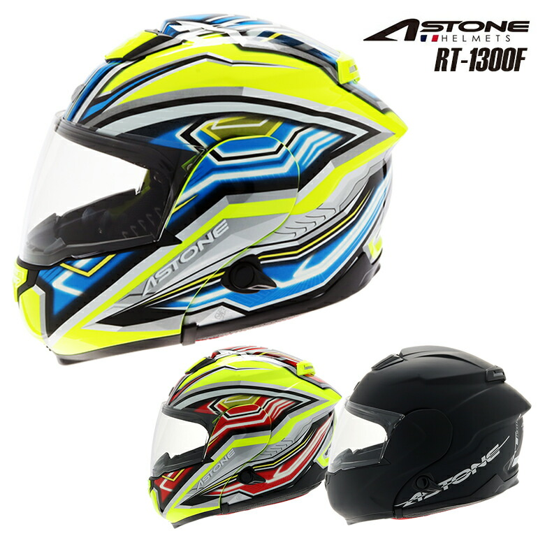 【ASTONE】RT-1300F システムヘルメット