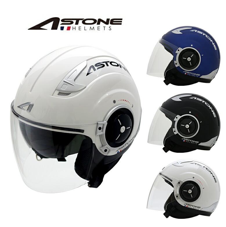 【ASTONE】DJ-11 ジェットヘルメット パイロットヘルメット