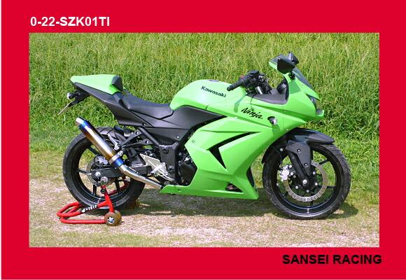 SANSEI RACING ZNIC リアエキゾースト スリップオン Ninja250R スリップオン チタン   【0-22-SZK01TI】