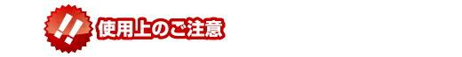 MCシグナル DCステーション Single シングル  【NSMS02】