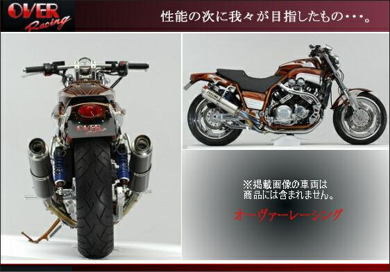 OVER マフラー GP-PERFORMANCE フルチタン S】O   V-MAX1200【10-34-TT】