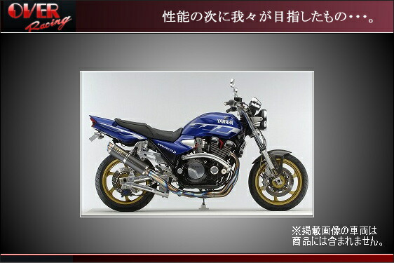 OVER マフラー GP-PERFORMANCE チタン XJR1300(-99)/XJR1300(00-06)