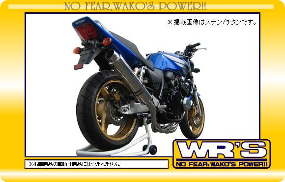 ダブルアールズマフラー フルEX ステン/ステン CB400SF VTEC SPEC2/3(99〜07)【LA1409JM】