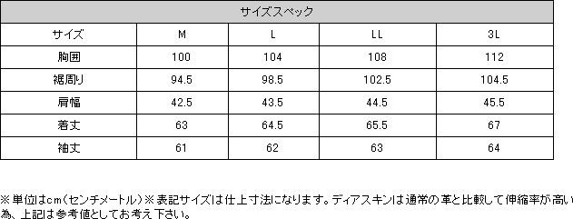KADOYA HF-DEER/EARLY SPRINTER No.0809