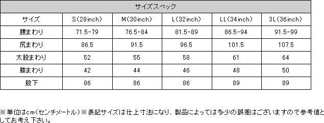 KADOYA レザーパンツ No.2254