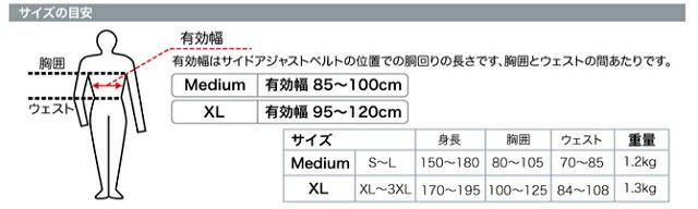 【ヒットエアー】【Hit-Air】エアーバッグ レースモデル ベスト【RS-1】
