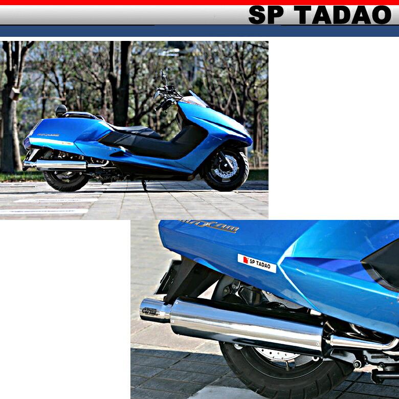 MX2-SC-01