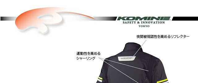 Vega jk 07 motorcycle jacket (black)