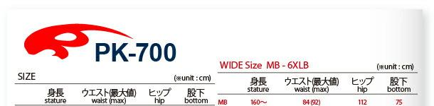 コミネ  PK-700 Protect Riding Mesh Pants BIRANCIA プロテクトライディングメッシュパンツ ビランシア 【07-700】