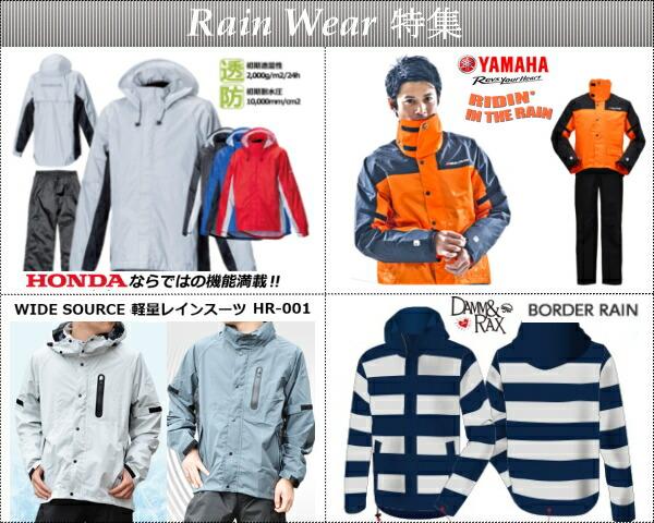 jacket 3.5