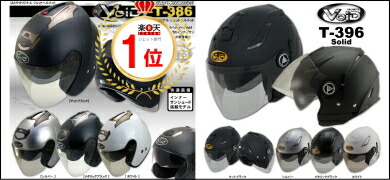 VOID T-386-396