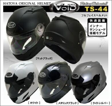 VOID TS44