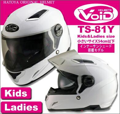 VOID TS81Y