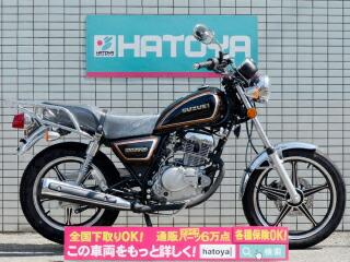 スズキ GN125-F2 SUZUKI GN125F2 インポート
