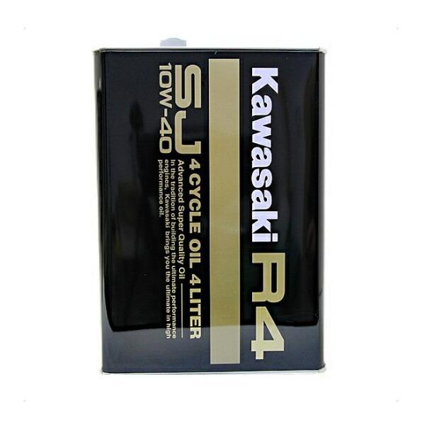 カワサキ R4 SJ10W-40 4L