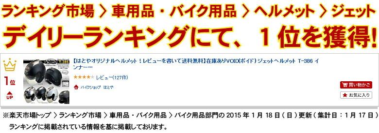 s20150117007.jpg
