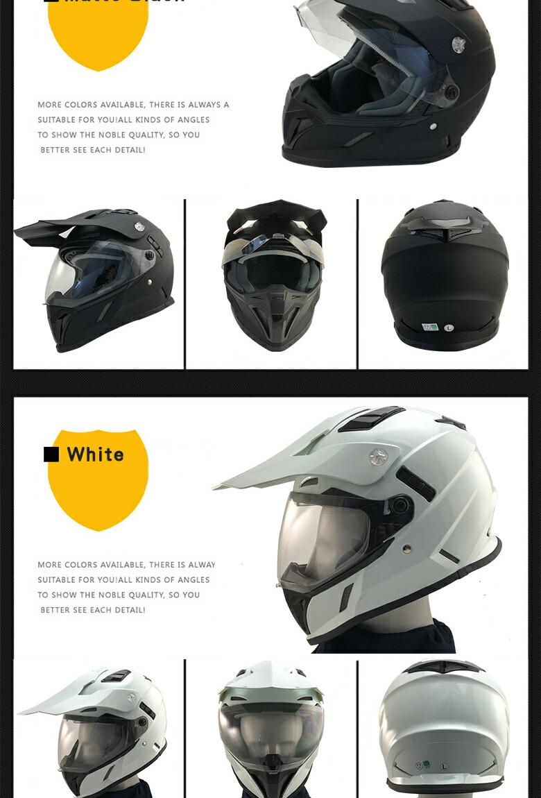 バイク,オフロードヘルメット,インナーサンバイザー付,SUM-WITH≫VOID≫ジェットヘルメット