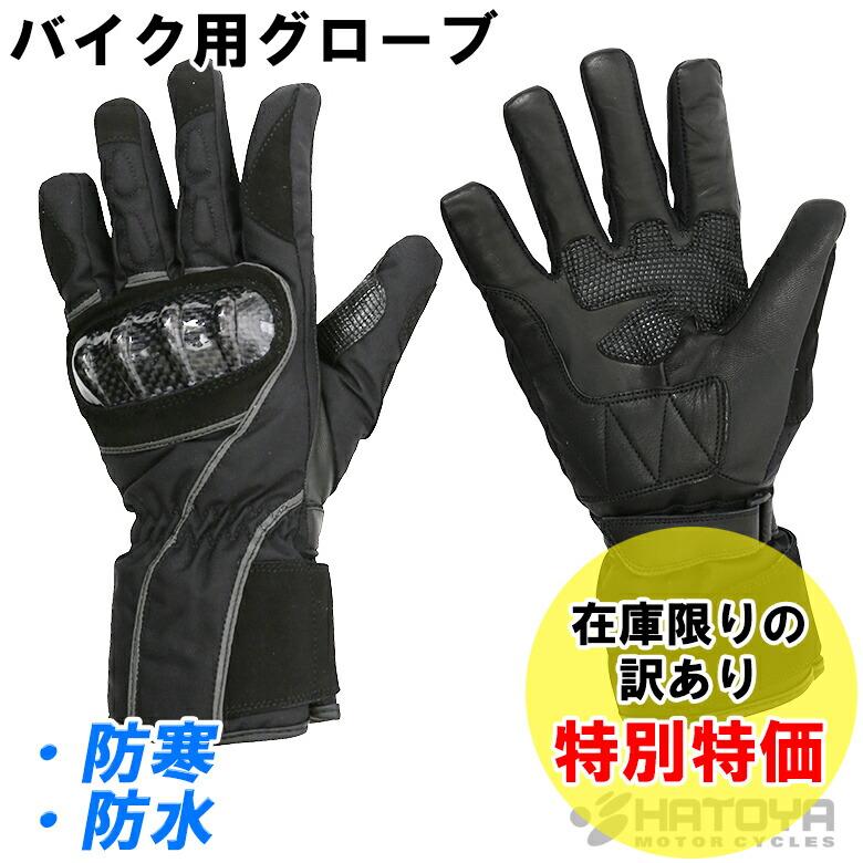 glove type2