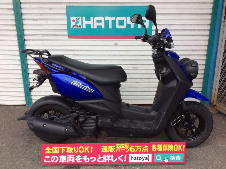 中古車 ヤマハ ビーウィズ50 YAMAHA BWS50【0954u-soka】