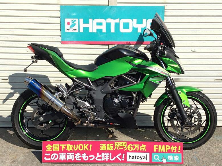 中古 カワサキ Z250-SL KAWASAKI Z250SL【0992u-kawa】