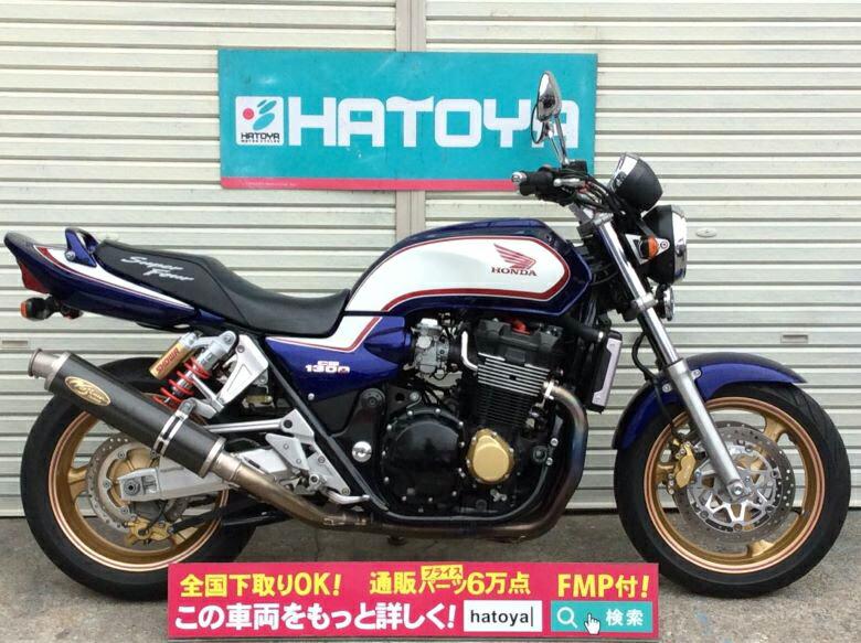 中古 ホンダ CB1300 スーパーフォア HONDA CB1300 SUPER FOUR【1218u-kawa】