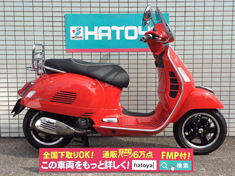 中古 ベスパ GTS300ie VESPA GTS300ie【1221u-yono】