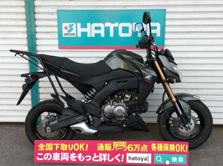 中古 カワサキ Z125 プロ KAWASAKI Z125PRO【1320u-soka】