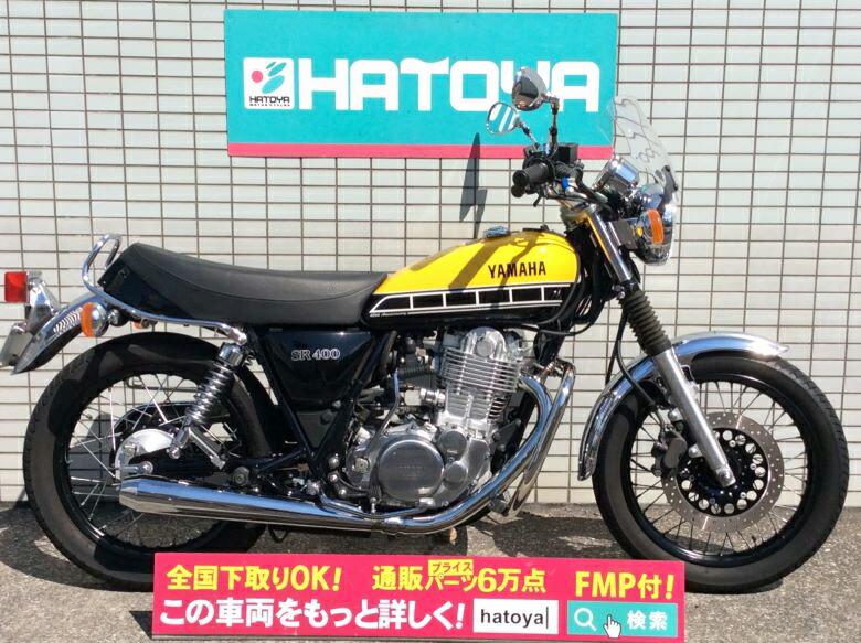 中古 ヤマハ SR40035周年記念限定車 YAMAHA SR400 35th【1680u-yono】