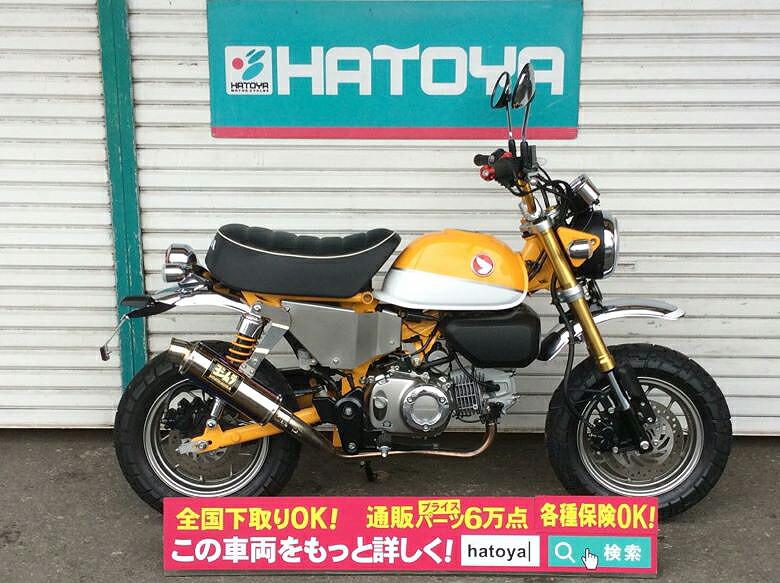 中古 ホンダ モンキー125 HONDA MONKEY125【1937u-soka】