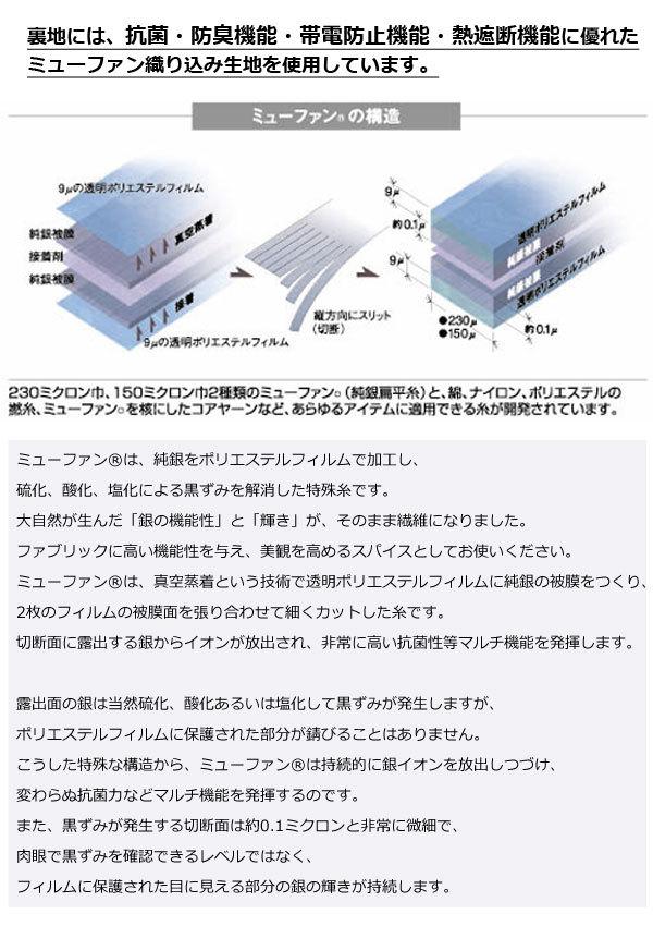 商品画像7