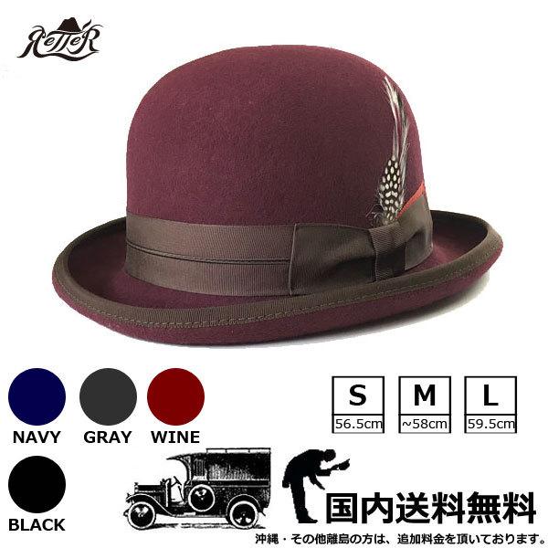 2c3ba0fa936683 [free shipping] RETTER X Dragonhat bowler hat / Bordeaux / black / navy /  gray / gentleman / hat / men / Lady's /AW made in Japan